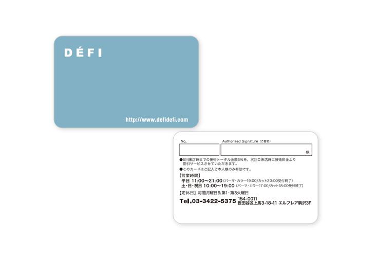DEFI メンバーズカード