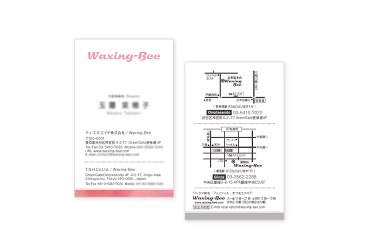 Waxing-Bee 名刺